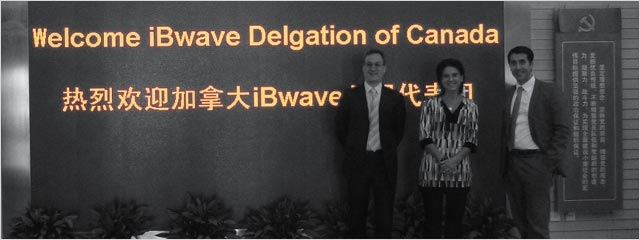 iBwave Takes China by Storm!